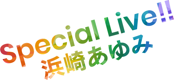 Special Live!!浜崎あゆみ