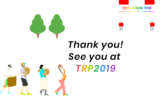 Thank you! See you at TRP2019